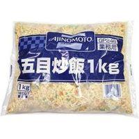 「業務用」味の素冷凍食品 五目炒飯 4901001188147 5袋:1kg(直送品)