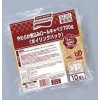 「業務用」味の素冷凍食品 やわらか煮込みロールキャベツ 4901001178667 5袋:約70g×10(直送品)