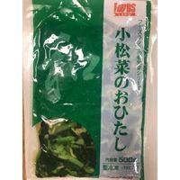 「業務用」イワタニ 小松菜おひたし 4901140121654 5袋:500g(直送品)