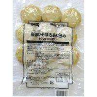 「業務用」豆腐のそぼろあん包み 4901520128617 5袋:50g×10 テーブルマーク(直送品)