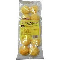「業務用」ミニメロンパン 4901520211883 5袋:10個入 テーブルマーク(直送品)