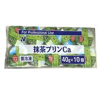 ニチレイ 抹茶プリンCa 4902130322853 5袋:40g×10(直送品)
