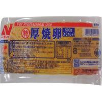 「業務用」ニチレイ (特)厚焼卵 10カット 4902130342691 5袋:500g(直送品)