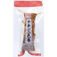 ケイエス冷凍食品 チキン二色巻(スライス) 4903017033657 5pc:220g(直送品)