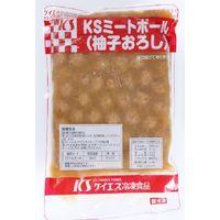 「業務用」ケイエス冷凍食品 ミートボール柚子おろし 4903017035743 5袋:900g(直送品)