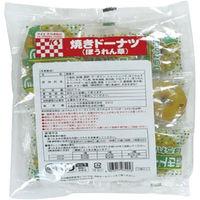 「業務用」ケイエス冷凍食品 焼きドーナツ(ほうれん草) 4903017034258 5袋:30g×10(直送品)