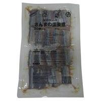 ヤヨイサンフーズ さんまの生姜煮 4979515315519 5袋:20入(直送品)