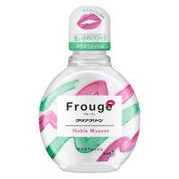 クリアクリーン Frouge(フルージュ) ノーブルマスカットの香味 200ml 花王 マウスウォッシュ 口臭予防
