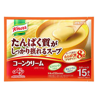 クノール たんぱく質がしっかり摂れるスープ コーンクリーム <ポタージュ> スティック15本入 1袋 味の素