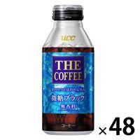 UCC上島珈琲 THE COFFEE 微糖ブラック ボトル缶 375g 1セット(48缶)