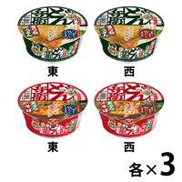 カップ麺 日清どん兵衛 東西食べ比べ詰め合わせセット 2種×東西各3食 計12食 1箱(12食入) 日清食品 うどん・そば