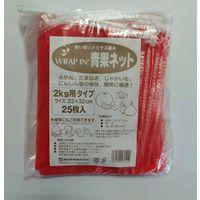 ホリアキ 青果ネット 2kg 25枚パック V2056117 1袋(直送品)
