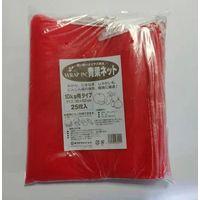 ホリアキ 青果ネット 10kg 25枚パック V2056120 1袋(直送品)