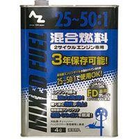 混合燃料 25:14L 青 FG015 1個 エーゼット(直送品)