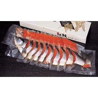 極上紅鮭姿切身「B」 1本・1.7〜2.0kg 冷凍 食品 紅鮭 鮭 海鮮 さけ サケ 【沖縄・離島エリア配送不可】(直送品)
