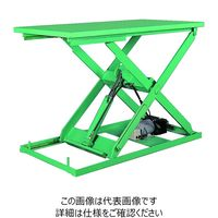 スギヤス ビシャモン テーブルリフト ミニXシリーズ X050815A-B X050815AB 1台(直送品)