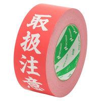 【荷札テープ】ニュークラフトテープ 305PS-TORI 幅50mm×長さ50m「取扱注意」ニチバン 1セット(5巻入)