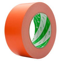 【ガムテープ】ニュークラフトテープ NO.305C 0.14mm厚 幅50mm×長さ50m オレンジ ニチバン 1セット(5巻入)