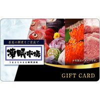伊藤忠食品 リボンラッピングデザイン封筒でお届け。プレゼントにおすすめ。凍眠市場ギフトカード isc-973055 1枚(直送品)