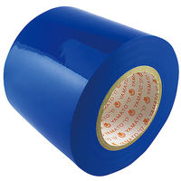 ヤマト ビニールテープ 50mm×10m 青 NO200-50-2 1セット(5巻)