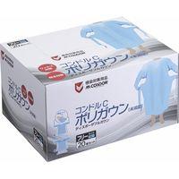 山崎産業 Cポリガウン(未滅菌)袖付エプロン指フック SD796-00FX-MB 1箱(20枚入)