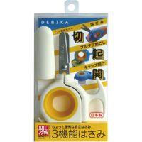 デビカ 日本製 関刃物ブランド 3機能(切る・起こす・開ける)はさみ ホワイト(白) 043810 1個(直送品)