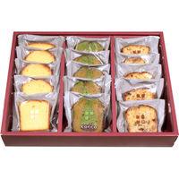 JA全農たまご パウンドギフト(15袋入り) 65725 15袋入り×1箱(直送品)