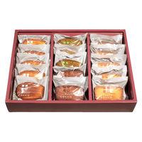 JA全農たまご マドレーヌ・フィナンシェギフト(15袋入り) 65870 15袋入り×3箱(直送品)