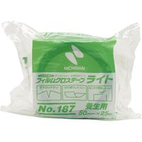 ニチバン 日本製 フィルムクロステープライト 養生用 グリーン(緑) 50mm×25m 187-50 3巻(直送品)