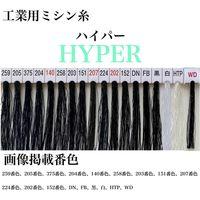 大貫繊維 工業用ミシン糸 ハイパー#80/3000m 黒 hyp80/3000-777 1本(3000m巻)(直送品)