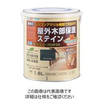 アトムサポート(アトムハウスペイント) 水性ウッドエバープロテクト 1.6L ブラックブルー 4971544089355 1缶(1.6L)(直送品)