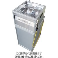 昭和商会(SHOWA SHOKAI) メットエースα コンプレッサー付 N20-44 1台(直送品)