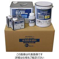 水性防水塗料8m2セット ウレタン防水下地(中塗りグレー/上塗りグレー) 4971544230764(直送品)