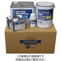 水性防水塗料8m2セット ウレタン防水下地用(中塗りホワイト/上塗りグレー) 4971544230771(直送品)
