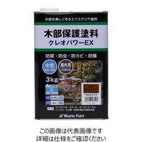 和信ペイント 水性木材防腐防虫塗料 クレオパワーEX 3kg ウォルナット 4965405163117 1缶(3kg)(直送品)