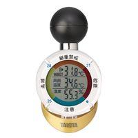 ユニット(UNIT) タニタ熱中アラーム(黒球式熱中症指数計) HO-5252 1台(直送品)