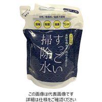 ガナ・ジャパン すっごい掃除水 つめかえ用 400mL SGS-T400 1セット(3パック)(直送品)