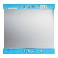久宝金属製作所 平板 アルミ 0.6mm×455mm×455mm H7501 1セット(2枚)(直送品)