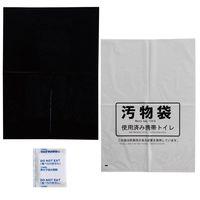 ケンユー 緊急対策用トイレ ベンリー袋 防臭袋プラス 10回分 BI-10EV 1セット(2セット)(直送品)