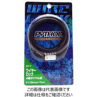 コンテック(KONTEC) コンテック ワイヤーロック 4段ダイヤル式 KT-7 1セット(2個)(直送品)