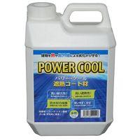 丸長商事 遮熱コート材 パワークール 2kg 4580138400416 1缶(直送品)