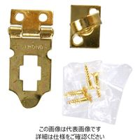 ストロング金属(STRONG) 真鍮掛金 A型 35mm SH-25 1セット(2個)(直送品)