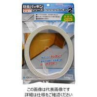 パネフリ工業 隙間防止テープ ムシむしパッキンII 白 2.1m BE1082A-2419PW HC 1セット(2本)(直送品)