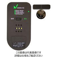 ノムラテック(Nomura Tec) どろぼーセンサーII N-1160 1セット(直送品)