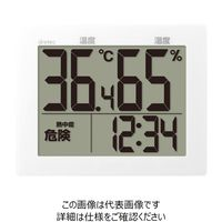 ドリテック(DRETEC) 大画面デジタル温湿度計 N19-13 1個(直送品)