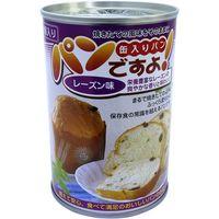 5年保存 缶入りパン パンですよ! レーズン 6300008697 1セット(24缶入) 名古屋ライトハウス(直送品)