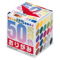 トーヨー 50色折り紙 7cm 1000枚入