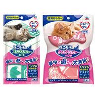 【ロハコサンプル】ねこモテ 猫用 おもちゃ シート+マクラ 数量限定 アースペット