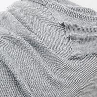無印良品 綿ワッフルケット・S/グレー×オフ白 140×200cm 良品計画
