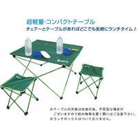 ミムゴ ZERO-ONE FIELD アルミコンパクトセット MG-TCS100 1セット(直送品)